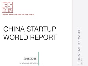 Made in China 2025 – The New China | TechSiLu